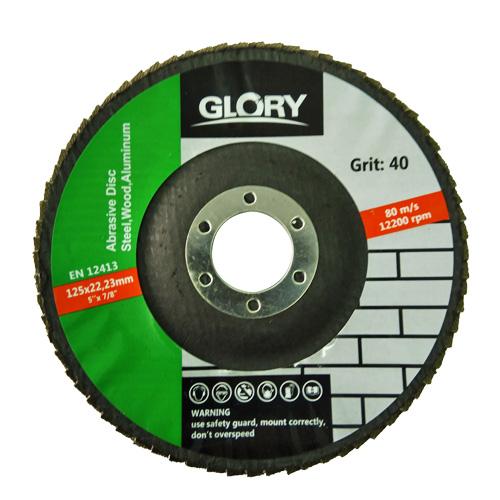 Ламелен диск за шлайфане на стомана ALU 125x22 T27 Glory