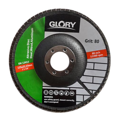 Ламелен диск за шлайфане на стомана ф125х22 Т29 A80 Glory