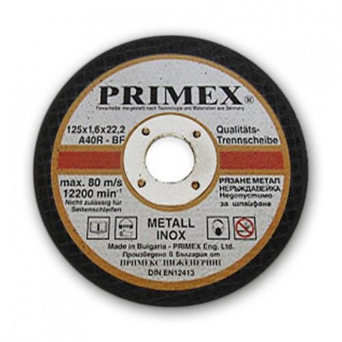 Диск за рязане на метал 125х Primex