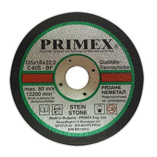 Диск за рязане на неметал 125х1,6х22 Primex