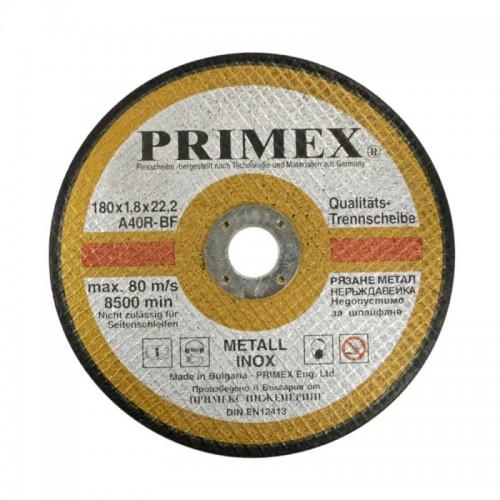 Диск за рязане на неръждаема стомана 125х1,6 Primex