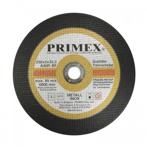 Диск за рязане на неръждаема стомана 230х2,0 Primex