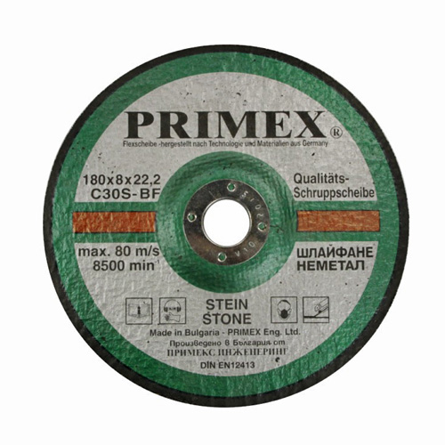 Диск за шлайфане на неметал 125х6х22 Primex
