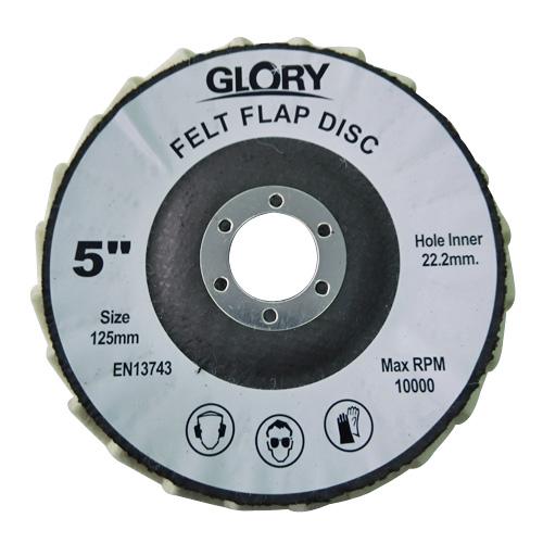 Полиращ ламелен диск с вълна х22 T29 Glory