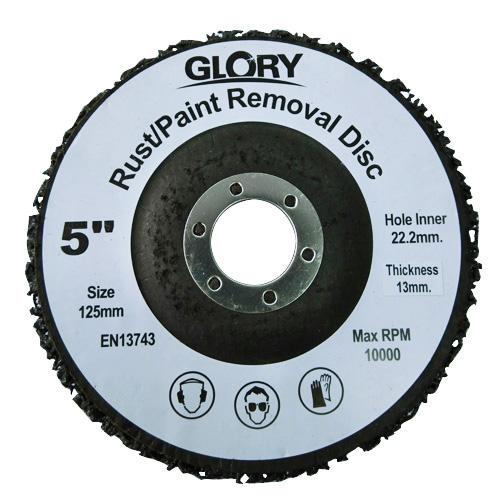 Почистващ ламелен диск SIG Glory