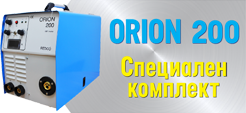 Orion 200