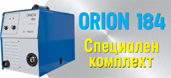 Orion 184