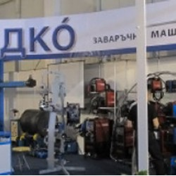 Редко ще вземе участие в международния технически панаир в Пловдив 2016