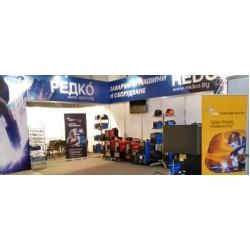 Участие на РЕДКÓ в Международния технически Панаир - Пловдив 2017
