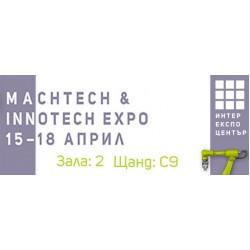 Участие на РЕДКÓ в Интер Експо Център - София на 11-то изложение на MachTech Innotech
