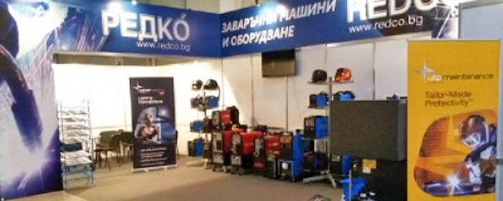Редко технически панаир 2017 - Пловдив